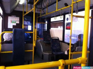 Льготный проезд в городском и пригородном транспорте  вет труда вологод обл  в 2020 г