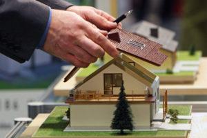 Как оплачивают земельный налог жильцы многоквартирного дома в 2020 году