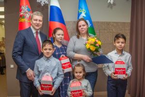 Жилье для российской семьи крым программа 2020