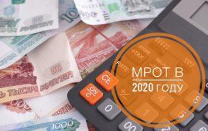 Начисление заработной платы иностранцам в 2020 году