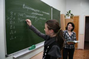 Зарплата учителей сельской местности в кургане в марте 2020