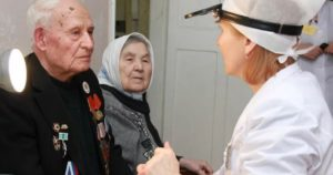 Дешевый санаторий для пенсионера в москве в 2020 году