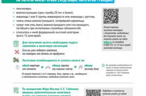 Оплата подоходных налогов пенсионерами в ставропольском крае