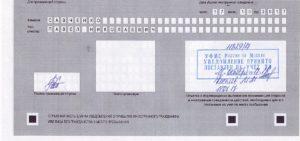 Регистрация в москве для иностранного туриста на три недели 2020