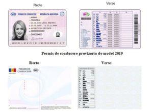Водительское удостоверение 2020 графа 12