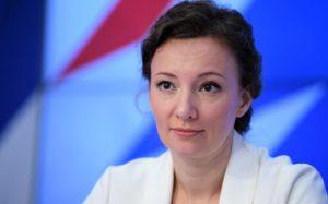 Кто в россии уполномоченный по делам ребёнка 2020 год