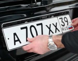 Обязательна ли замена номеров автомобиля в 2020 году на номер своего региона