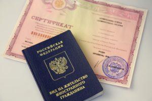 Нря для украинцев 2020 после внж