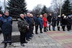 О льготах для чернобыльцев в краснодарском крае