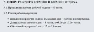 Договор подряда с украинцем по патенту в 2020
