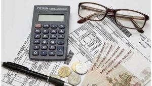Компенсация расходов по жкх в 2020 учителям в нижегородской области