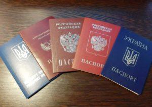 Гражданство рф для жителей лнр в 2020 году