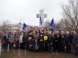 Жилье чернобыльцам брянск 2020