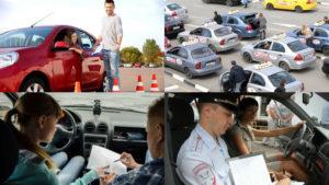 Закон об автошколах 2020