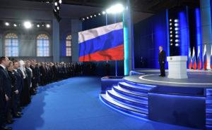 Герои современной россии 2020 год