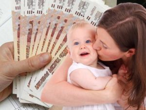 2020 год беларусь единовременная помощь материальная при рождении детей
