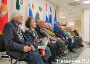 Лица приравненные к ветеранам труда в санкт-петербурге 2020