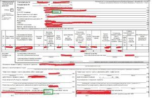 Орасхождения в датах на поверку водосчетчиков в акте и епд