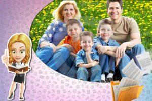 Зоопарк санкт-петербург льготы многодетным семьям в 2020 году