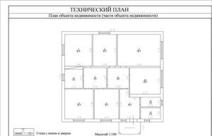 Кто готовит технический план на объект недвижимости