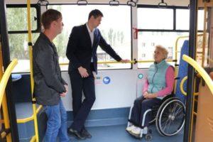 Проезд инвалидов 2 группы в общественном транспорте в санкт-петербурге 2020 году