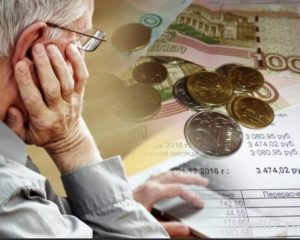 Воронеж субсидии пожкх