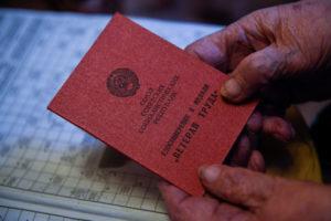 Выплаты ветерану труда в вологодской области