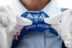 Акционирование почты россии в 2020 году последние новости и сокращение