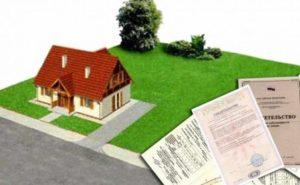 Сколько стоит оформить землю в собственность в 2020