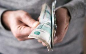 Пособие по безработице в 2020 году размер и порядок оформления выплаты