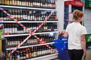 Ограничения по времени продажи спиртного в воронеже