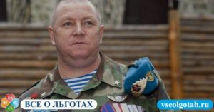 Ветераны боевых действий льготы в 2020 в башкирий