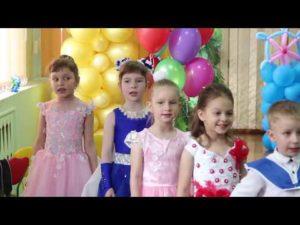 Оплата дет сада петрозаводск 2020 выпускники