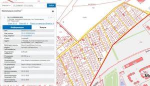 Земельный налог за земли общего пользования в снт 2020 год чеховский район