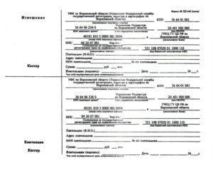 Реквизиты госпошлина за регистрацию права собственности 2020 для физических лиц в мфц