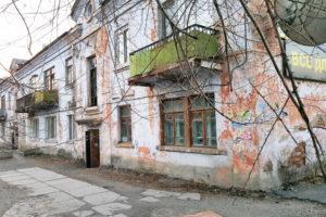 Переселение с аварийного жилья в 2020 г в г северобайкальск