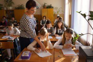 Зарплата учителям в 2020 году в иркутской области