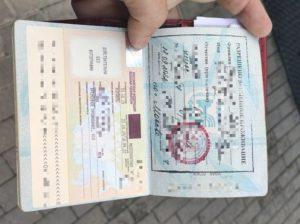 Где можно сделать повторноеую регистрацию гражданина узбекистана в 2020 году