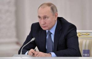 2020г что путин подписал указ о гражданстве