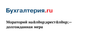 Ндфл белорус 2020
