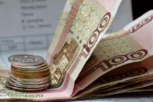 Субсидии на оплату коммунальных услуг 2020 екатеринбург