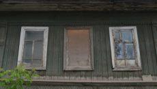 Расселение аварийного жилья после 2020 года свежие новости пермь