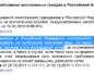Гражданам украины сколько можно жить в армении