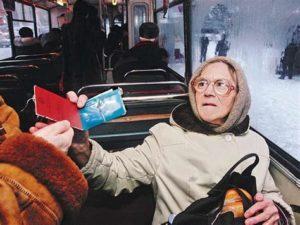 Где можно получить льготы на проезд пенсионерам г иваново