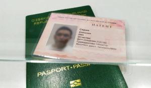 Гражданин рф нанимает иностранца с патентом в 2020 году