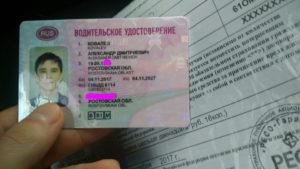 В городе омске заменить права какие нужны документы и сколько это будет стоить
