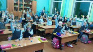 Группа продлённого дня в начальной школе закон 2020-2020 чебоксары