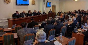 Закон об имуществе нижегородской области 2020 г