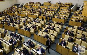 Законопроекты на рассмотрении государственная дума 2020