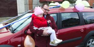 Беларусь многодетная детей